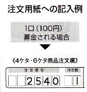 13111817.jpg