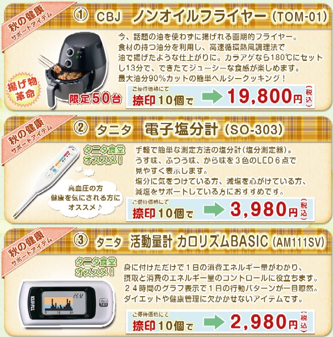 item_a.jpg