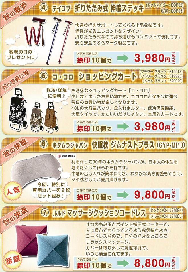 item_b.jpg