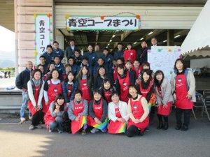 171211hukuyamaaozora.jpg