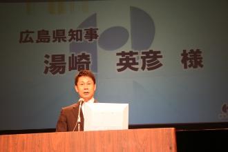 130612yuzakitiji.jpg
