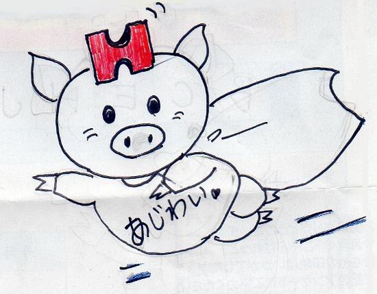 komebuta001.jpg