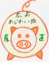 komebuta005.jpg