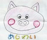 komebuta010.jpg