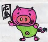 komebuta016.jpg