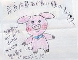 komebuta018.jpg