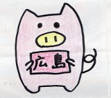 komebuta023.jpg
