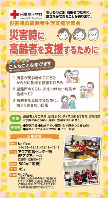 s-150510sien.jpg