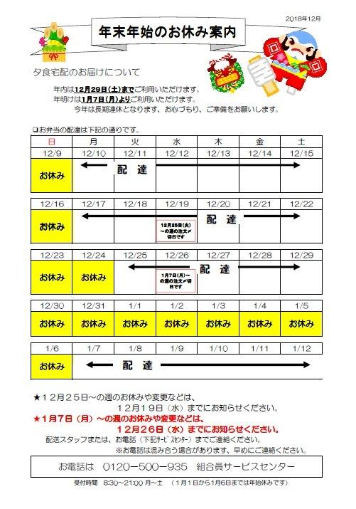 s-yushoku.jpg